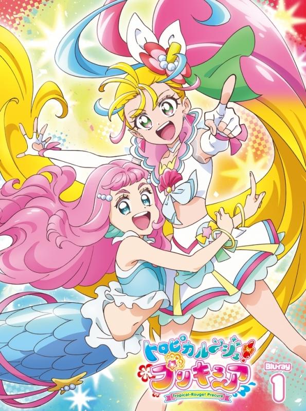【Blu-ray】TV トロピカル~ジュ!プリキュア vol.1