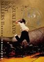 【アルバム】加藤和樹/K.KベストセラーズII 初回限定盤の画像