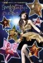 【DVD】平野綾/2nd LIVE TOUR 2009 スピード☆スターツアーズ LIVE DVDの画像