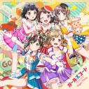 【キャラクターソング】BanG Dream! バンドリ! Poppin'Party ガールズコードの画像