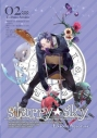 【DVD】TV Starry☆Sky vol.2 ~Episode Aquarius~ スタンダードエディションの画像