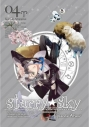 【DVD】TV Starry☆Sky vol.4 ~Episode Aries~ スペシャルエディションの画像