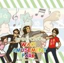 【ドラマCD】エンリコ・イリソギ/ドラマCD WAO! AMUSEMENT PARK 第4弾 バンドやろうぜ!編の画像