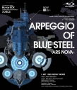 【Blu-ray】TV 蒼き鋼のアルペジオ -アルス・ノヴァ- Blu-ray BOXの画像