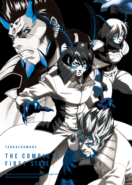 【DVD】TV TERRAFORMARS (テラフォーマーズ) DVD-BOX 初回仕様版