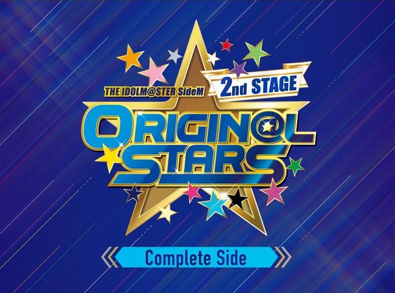 【アンコールプレス版】【Blu-ray】THE IDOLM@STER SideM 2nd STAGE ~ORIGIN@L STARS~ [Complete Side] 完全生産限定版