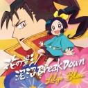 【主題歌】TV 信長の忍び~伊勢・金ヶ崎篇~ 主題歌「花の影」/Lily's Blow アニメ盤の画像