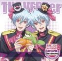 【キャラクターソング】TV 美男高校地球防衛部LOVE!LOVE! 「VEPPer☆The Galaxy Idol☆」/VEPPerの画像