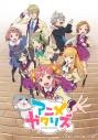 【DVD】TV アニメガタリズ 1巻の画像