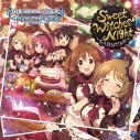 【キャラクターソング】THE IDOLM@STER CINDERELLA GIRLS STARLIGHT MASTER 13 Sweet Witches' Night ~6人目はだぁれ~の画像