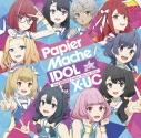 【キャラクターソング】IDOL舞SHOW X-UC Papier Mache IDOL 通常盤の画像