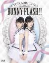 【Blu-ray】ゆいかおり/LIVE BUNNY FLASH!!の画像