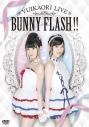 【DVD】ゆいかおり/LIVE BUNNY FLASH!!の画像