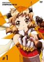 【DVD】TV 戦姫絶唱シンフォギアGX 1 初回限定版の画像
