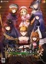 【PS4】うみねこのなく頃に咲 ~猫箱と夢想の交響曲~ 完全生産限定版の画像