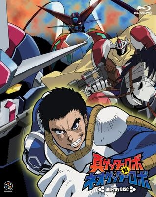 【Blu-ray】OVA 真ゲッターロボ対ネオゲッターロボ