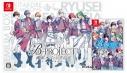【NS】B-PROJECT 流星*ファンタジア 限定版 -キタコレ & MooNs ver.- アニメイト限定セットの画像