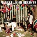 【アルバム】SCREEN mode/NATURAL HIGH DREAMERの画像