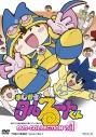 【DVD】TV まじかる☆タルるートくん DVD COLLECTION VOL.1の画像