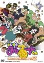【DVD】TV まじかる☆タルるートくん DVD COLLECTION VOL.2の画像