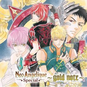 【アルバム】ヴォーカル集 ネオ アンジェリーク Special~gold note~