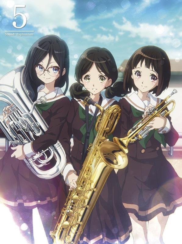 【DVD】TV 響け!ユーフォニアム 5