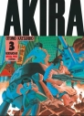 【コミック】AKIRA(3)の画像