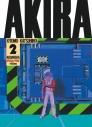 【コミック】AKIRA(2)の画像