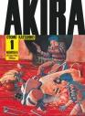 【コミック】AKIRA(1)の画像