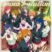 ラブライブ! μ's 2nd シングル Snow halation