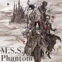 【アルバム】M.S.S Project/M.S.S.Phantom 再発盤の画像