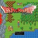 【アルバム】M.S.S Project/M.S.S.PiruPiruTUNE 再発盤の画像