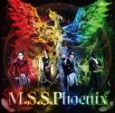 【アルバム】M.S.S Project/M.S.S.Phoenix 再発盤の画像