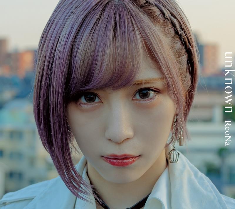 【アルバム】ReoNa/unknown 初回生産限定盤
