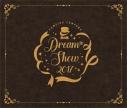 【Blu-ray】夢色キャスト DREAM☆SHOW 2017 LIVE 初回限定版の画像