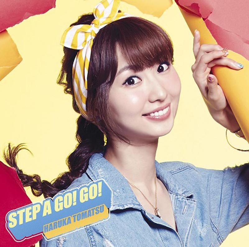 【マキシシングル】戸松遥/STEP A GO! GO! 初回生産限定盤