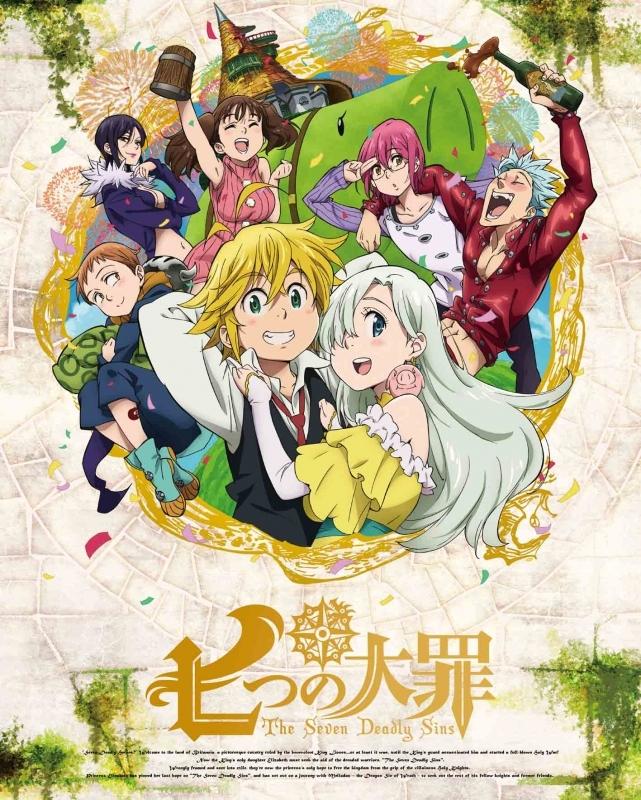 【Blu-ray】TV 七つの大罪 9 完全生産限定版