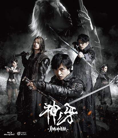 【Blu-ray】劇場版 牙狼<GARO> 神ノ牙-KAMINOKIBA- 通常版