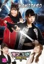 【DVD】まついがプロデュース Vol.4の画像