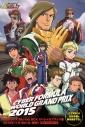 【Blu-ray】新世紀GPXサイバーフォーミュラ Blu-ray BOX スペシャルプライス版の画像