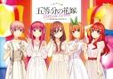 【Blu-ray】五等分の花嫁スペシャルイベントの画像