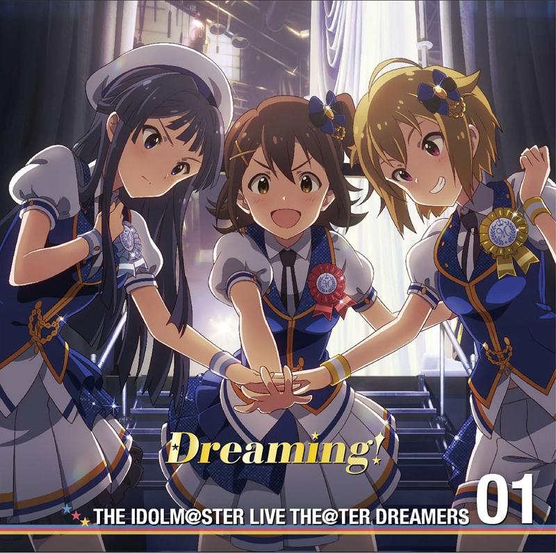 【キャラクターソング】THE IDOLM@STER LIVE THE@TER DREAMERS 01 Dreaming! 通常盤