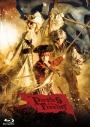 【Blu-ray】舞台 劇団シャイニング from うたの☆プリンスさまっ♪ Pirates of the Frontier 通常版の画像