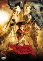 【DVD】舞台 劇団シャイニング from うたの☆プリンスさまっ♪ Pirates of the Frontier 通常版の画像
