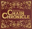 【サウンドトラック】ゲーム チェインクロニクル CHAIN CHRONICLE 5th Anniversary ORICINAL SOUNDTRACKの画像