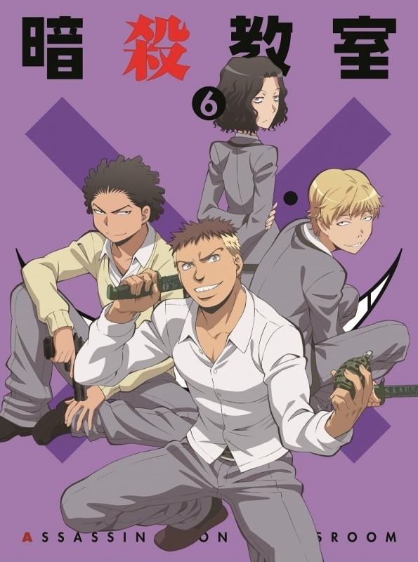 【Blu-ray】TV 暗殺教室 6 初回生産限定版