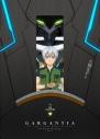 【Blu-ray】OVA 翠星のガルガンティア ~めぐる航路、遥か~ 前編 特装限定版の画像