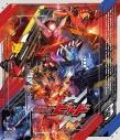 【Blu-ray】TV 仮面ライダービルド Blu-ray COLLECTION 3の画像