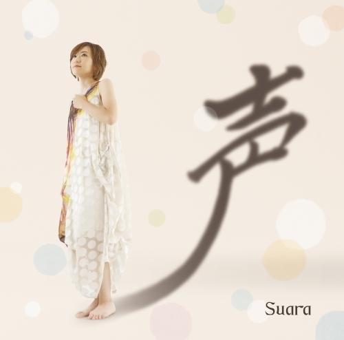 【主題歌】ゲーム うたわれるもの 偽りの仮面 主題歌「ヌエドリ」収録アルバム 声/Suara 通常盤