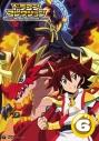 【DVD】TV ドラゴンコレクション VOL.6の画像